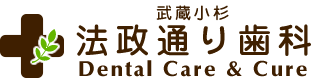 Iwanaga Dental Clinic